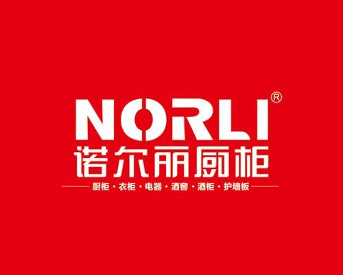 热烈祝贺诺尔丽厨柜蝉联2013/2014年中国橱柜十大品牌